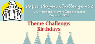 PP Theme Challenge